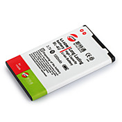 Replacement Cell Phone Batteries BL-4U for NOKIA 3120c/8800CarbonArte/E75 (BL-4U)