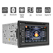 6.2 Inch Digital Touchscreen 2Din Car DVD Player with Digital TV RDS Bluetooth