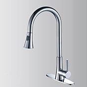 Contemporary Chrome Finish Single Handle Pull Out Kitchen Faucet