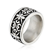 Classic Stainless with Religious Pattern Steel Ring