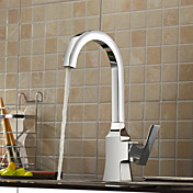 Sprinkle® by Lightinthebox - Single Handle Brass Chrome Finish Centerset Kitchen Faucet