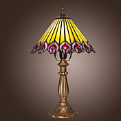 25W Tiffany Style Table Light Peacock Feathers Design