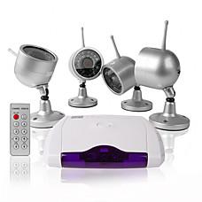 venta al por mayor de vigilancia doméstica inalámbrica con la cámara visión nocturna y receptor (XH-08)