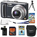 Panasonic Lumix DMC-TZ11 (TZ4) 8.3MP Digital Camera + 4GB SD Card + Extra Battery + 6 Bonus