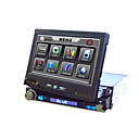 7-inch Touch Screen 1 Din In-Dash Car DVD Player GPS and DVB-T Function (SZC607)