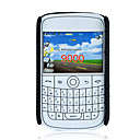 Colorful Grain Case For Blackberry 9000
