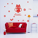 Wall Sticker Merry Christmas (0565 -gz44913)