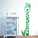 Kids Wall Sticker (0732 -XM-JJ-30)