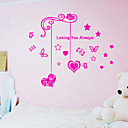 Decorative Wall Sticker (0586 -20745237)