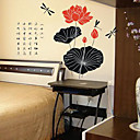 Adhesive Flower Wall Sticker (0940-WS21)