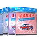Practical Car Glass Antifogging Towel