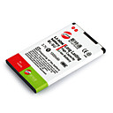 Replacement Cell Phone Battery BL-5K for NOKIA N85/N86 (BL-5U)