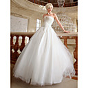 Ball Gown Sweetheart Floor-length Organza Wedding Gown