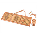 T3B104-NN 2 District 104 Key Half Bamboo Keyboard and Mouse