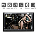 7 Inch Digital Screen 2 Din Car DVD Player with GPS TV RDS PIP
