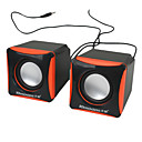 USB Mini Cube Speakers for PC, MP3 Player and Mobile Cell Phones (2W x 2)