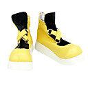 chaussures cosplay inspiré par kingdom hearts sora version jaune.