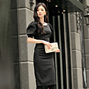 Women's Puff Sleeve Pencil Dress