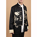 Men's Double Sleeve Embroidery Big Ssangyong Jackets Outwear