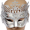 Silver PVC Party Queen Masquerade Mask