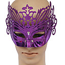 Purple PVC Party Queen Masquerade Mask